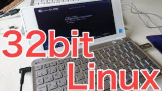 32bit Linux